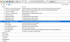 iTunes Screenshot 2