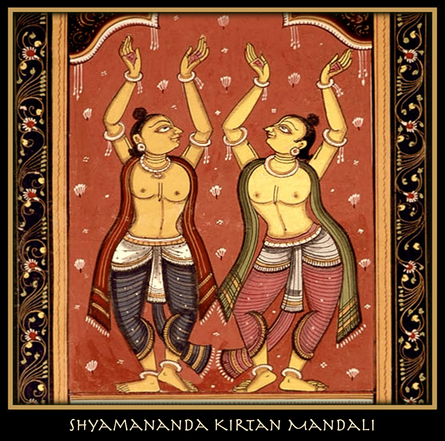First Album by Shyamananda Kirtan Mandali – 24 Hour Kirtan ...