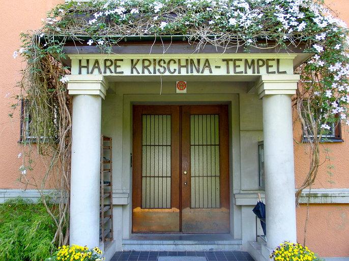 New Jagannatha Puri Dhama