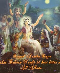 Sripad Aindra Prabhu - All Kirtans - Front