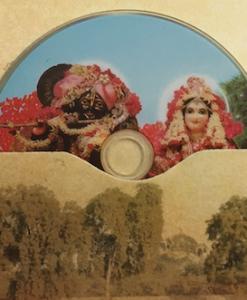 Sripad Aindra Prabhu - Kirtans 2010 - Inside