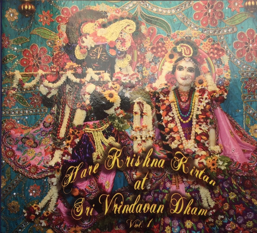 DVD Hare Krishna Kirtan at Sri Vrindavan Dham Vol. 1 – 24 ...