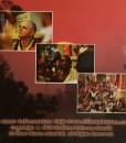 Hare Krishna Kirtan at Sri Vrindavan Dham Vol. 2 Back