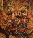 Hare Krishna Kirtan at Sri Vrindavan Dham Vol. 2 Front