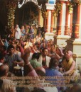 Hare Krishna Kirtan at Sri Vrindavan Dham Vol. 3 Back