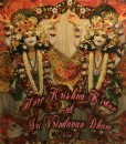 Hare Krishna Kirtan at Sri Vrindavan Dham Vol. 3 Front